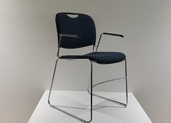 liquidation de Chaise de bureau Chaise 4800A