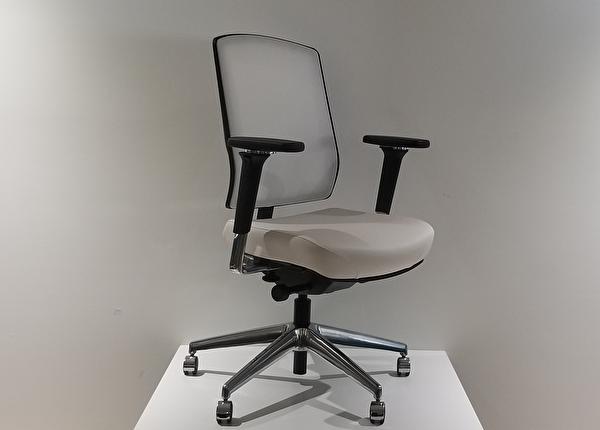 liquidation de Chaise de bureau Chaise expression beige