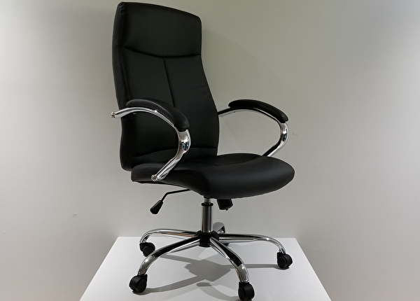 liquidation de Chaise de bureau Chaise CB 4700