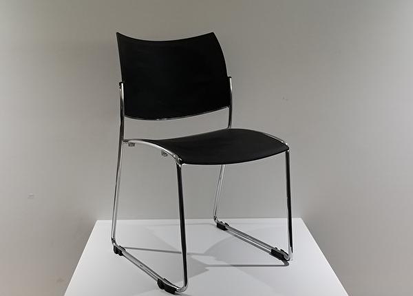 liquidation de Chaise de bureau Chaise 2904