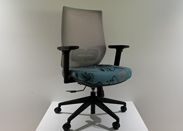 liquidation de Chaise de bureau Chaise upswing