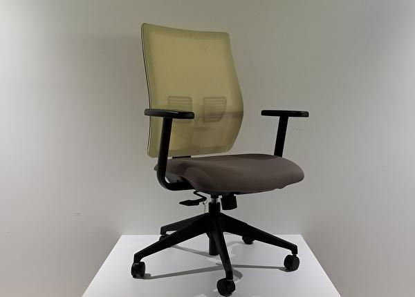 liquidation de Chaise de bureau Chaise AFFINTY TAUPE