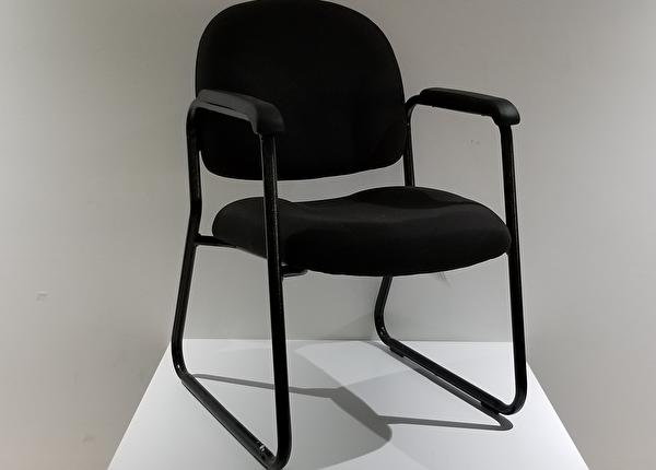 liquidation de Chaise de bureau Chaise 6000