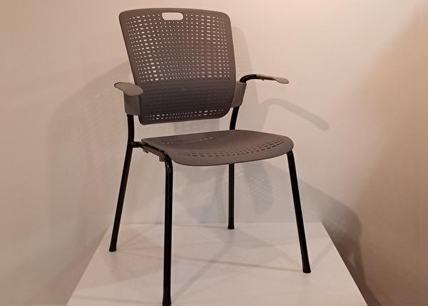 liquidation de Chaise de bureau Chaise Cinto gris