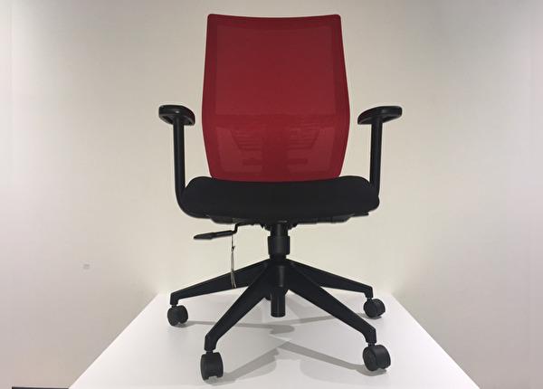 liquidation de Chaise de bureau Chaise AFFINTY BRAS FIXE