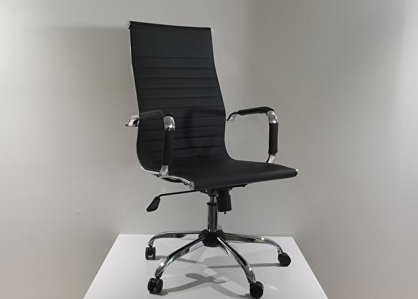 liquidation de Chaise de bureau Chaise CB 10200
