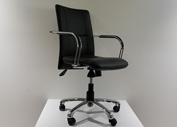 liquidation de Chaise de bureau Chaise Techno Sutton