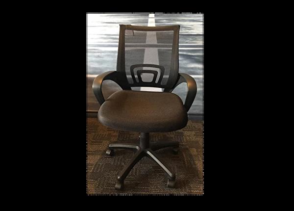 liquidation de Chaise de bureau Chaise CB 7200