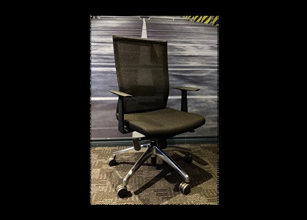 liquidation de Chaise de bureau Chaise Skin Disc