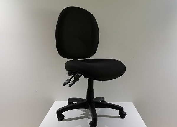 liquidation de Chaise de bureau Chaise CB 1000