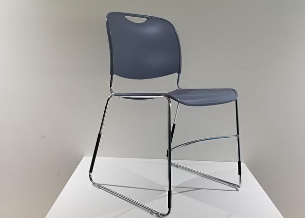 liquidation de Chaise de bureau Chaise 4800C
