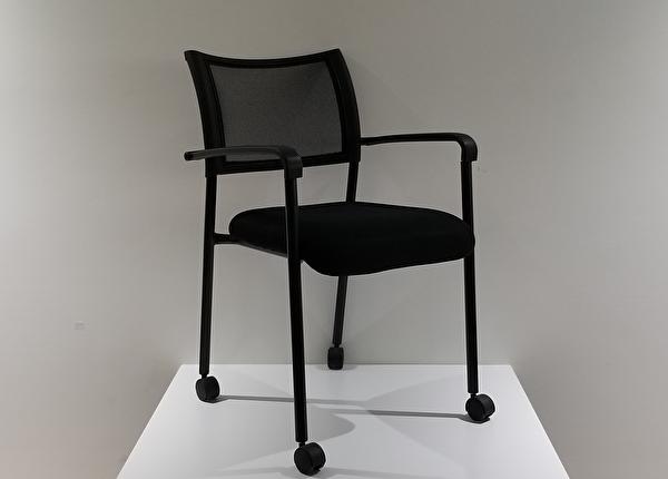 liquidation de Chaise de bureau Chaise 7800C