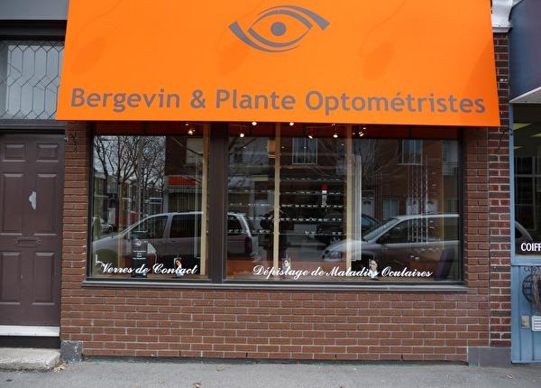 projet de Mobilier de bureau Optometriste Bergevin & Plante O.D.